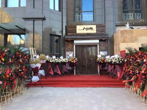 八剣伝唐山(タンシャン)店のオープンの様子