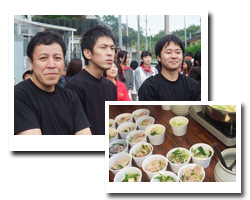 名古屋支店ボランティア活動報告