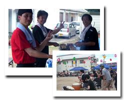 「のぞみ園」へボランティア活動報告