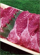 黒毛和牛(すき焼用) <冷凍>